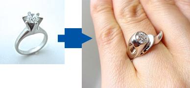宝飾品リフォームの例